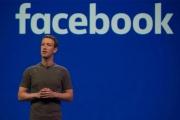'فيسبوك' في خطر... والكونغرس يُهدّد!