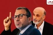 نصرالله وجعجع يتّفقان على 'تحجيم' باسيل!