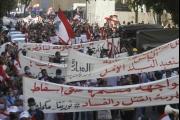 الطائفية والتبعية تعوقان قيام الدولة في لبنان من 17 تشرين إلى الخميس الأسود... ما الذي تغيّر؟