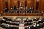 مجلس النواب يثبّت موعد الانتخابات في 27 آذار