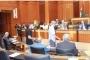 قرض البنك الدولي ـ تابع: هل يوافق المجلس على تجاوُز ملاحظات النواب؟
