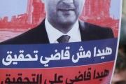 وقائع المراسلات الخارجية حول التحقيق في تفجير المرفأ: هل قال البيطار الحقيقة أمام مجلس القضاء الأعلى؟