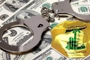 هل يطلب حزب الله من المتموّلين الشيعة سحب ودائعهم من المصارف؟