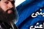 'ميني داعش'.. البرنامج الأبشع بمصر في مرمى نيران رواد الشبكات الاجتماعية