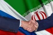 تسليم سوريا للنفوذ الإيراني والروسي