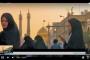 «إيران: الخروج من القمقم» وثائقي من «فرانس 24»