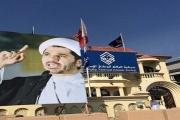 البحرين تحل «جماعة المرشد»