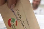 نتائج البلديات تؤرق الاقطاع وتؤخر قانون الانتخاب