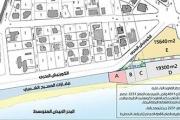 قرصنة الرملة البيضاء: بيع الملك العام لزيادة ثروة الحريري