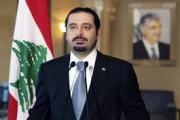 إذا قبل الحريري بعون رئيساً للجمهورية؟