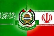 حماس بين فكّي التجاذب الإيراني - السعودي
