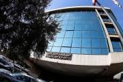 مَن يحكم 'الجامعة اللبنانية'؟