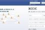الأمازيغ يستحسنون الأمر.. فيسبوك ⴼⴰⵢⵙⴱⵓⵓⴽ يضيف الأمازيغية للائحة لغات نظامه
