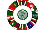 مشكلات تصدع الدول والمجتمعات أمام القمة العربية
