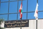 انتخابات 'اللبنانية': عندما علق نبيه برّي وساماً على صدري