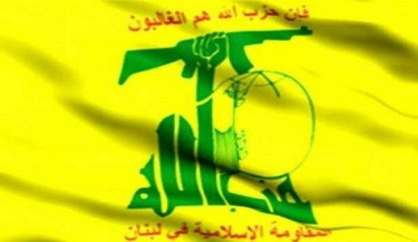 لا تنسوا أو تنكروا الجرائم الوحشية لـ «حزب الله»