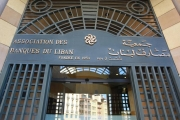 المصارف اللبنانيّة مُستمرّة في تمويل الاقتصاد ولكن بحذر ...