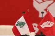 «14 آذار»: «حزب الله» يعرقل وأفق التسويات بعيد