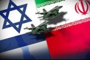 المنطقة وتقاطع استراتيجيتي إسرائيل وإيران