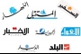 عناوين ومانشيت الصحف اللبنانية الصادرة اليوم 27/8/2016