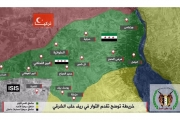 الجيش الحر بعد جرابلس.. خارطة السيطرة بعد تدخل تركيا