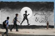 الحصار يفسد فرحة غزة بالعام الدراسي الجديد