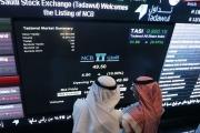 48 مليار دولار خسائر سوق الأسهم السعودي منذ بداية 2016