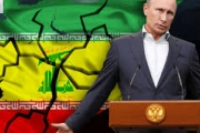 إيران والجغرافيا العربية المفيدة