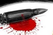 يرضى القتيل وليس يرضى القاتل!