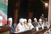 مؤتمر غروزني والافتراء على الإسلام!