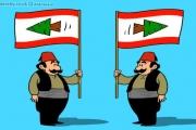 حكاية لبنانية في شهرين