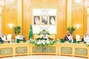 السعودية ترشّد الإنفاق