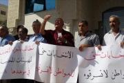 تأجيل الانتخابات المحلية الفلسطينية..تمديد للاقتسام