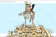 بدايات نظام يتهاوى في مصر