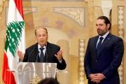 ٧ شروط تجعل عون والحريري رئيسين مع وقف التنفيذ