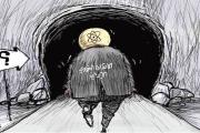 كاريكاتير: الأتفاق النووي الإيراني