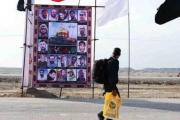 إيران تنشر 3 آلاف صورة لقتلاها في شوارع النجف وكربلاء