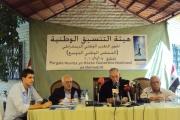 مؤتمر للمعارضة في دمشق؟!