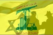 سيناريو إسرائيلي للحرب مع «حزب الله»