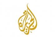 «الجزيرة» تكشف خفايا خلايا «تنظيم الدولة في بروكسيل»