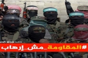 LBCI اللبنانية تصف عمليات المقاومة الفلسطينية بالإرهاب... ثمّ تعتذر