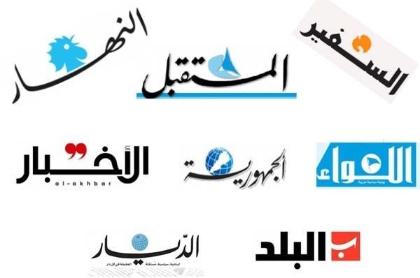 عناوين ومانشيت الصحف اللبنانية الصادرة اليوم 11 /1/ 2017