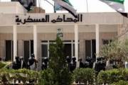 رئيس «العسكرية» يعلق على اعترافات «كهروب وبريص»: ماهذا الخيال؟