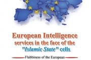 استخبارات أوروبا تعاني من الترهل