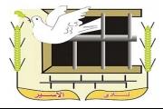 نادي الأسير يوثق سبعين حالة اعتقال خلال أسبوع نفذها الاحتلال وحماس تواصل اتهامها للأمن الفلسطيني باعتقال المزيد من أنصارها
