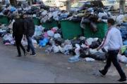 عودة النفايات الى الشوارع: 1500 طن تتكدّس يومياً