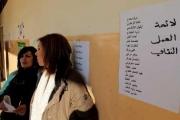 انتخابات الأساتذة الثانويين: الرابطة باقية في قبضة الأحزاب