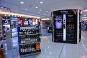 فنيانوس: مناقصة السوق الحرة في المطار تبدأ بـ30 مليار ليرة
