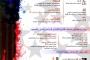 انفوجرافيك: 0.3 بالمئة نسبة الأرهاب المنسوب للمسلمين من جرائم أميركا