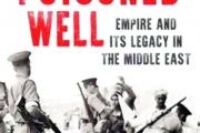 «بئر» الاستعمار سممت علاقة الشرق بالغرب